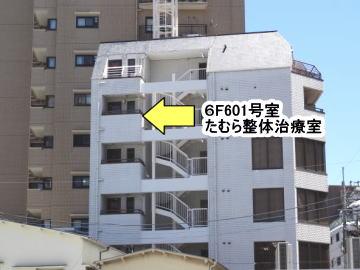 町田KKビル6F601号室の外観画像