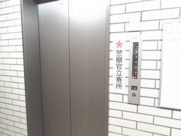 町田KKビルのエレベーター画像