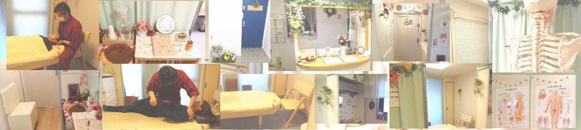 たむら整体治療室のトップ画像