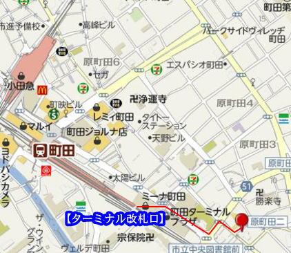 JR町田駅からのイラスト地図