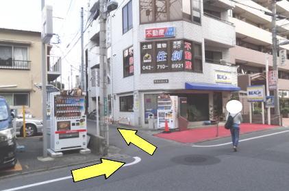 町田KKビル前