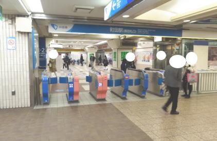 小田急線の町田駅南口改札口