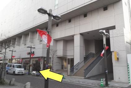 町田中央図書館の裏入口